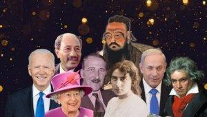 אנשים שעשו היסטוריה - בעריכת פרופ' אוריה שביט
