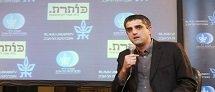 משה לדור אורח המועדון העסקי- אקדמי 21.1.2014