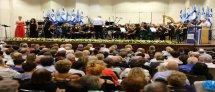 שלמה המלך ושלמי הסנדלר: אירוע סוף שנת פעילות אגודת הידידים 14.07.2015