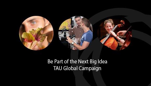 הקמפיין הבינלאומי