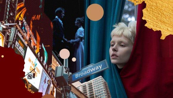אירוע פתיחת השנה - Hello Broadway